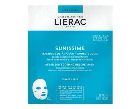 Lierac Sunissime After Sun Soothing Rescue Mask Μάσκα Προσώπου με Άμεση Καταπραϋντική Δράση για Μετά τον Ήλιο, 18ml