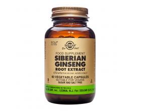 Solgar Siberian Ginseng Root Extract Σιβηριανό Τζίνσενγκ για Τόνωση & Ενίσχυση της Άμυνας του Οργανισμού, 60vegcaps