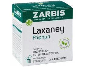 JOHNZ Laxaney Με Σινναμική και μάραθο για τη σωστή λειτουργία του εντέρου 10 εμβαπτιζόμενα φακελάκια