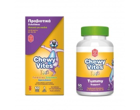 Vican Chewy Vites Kids Προβιοτικά ζελεδάκια για Παιδιά, 60chew bears