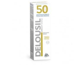 SJA Pharm Delousil Body Emulsion SPF50+ Αντιλιακό Γαλάκτωμα Σώματος Υψηλής Προστασίας, 200ml