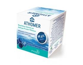 Athomer Φακελάκια Αλατιού για Διάλυμα Ρινικών Πλύσεων 2.5gr, 50φακελάκια