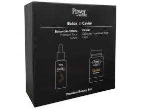 Power of Nature Botox & Caviar Premium Beauty Set Botox Like effect face serum Αντιρυτιδικός Ορός Προσώπου  30 ml & Caviar συμπλήρωμα διατροφής 30 κάψουλες