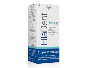 EllaDent Sensi D Στοματικό Διάλυμα για την καθημερινή φροντίδα των υπερευαίσθητων δοντιών 250ml