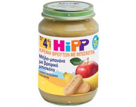 HiPP, Φρουτόκρεμα Μήλο-Μπανάνα-Μπισκότο, από τον 4ο Μήνα, 190gr.