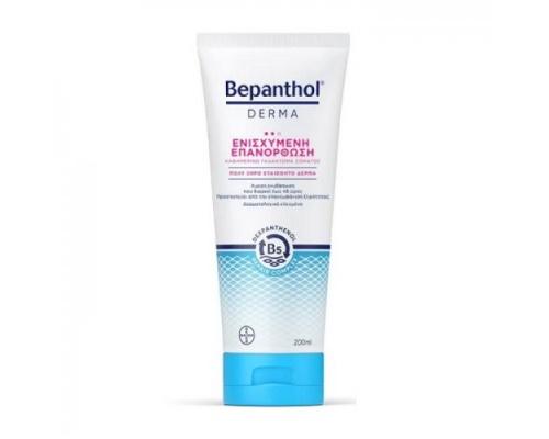 Bepanthol DERMA Ενισχυμένη Επανόρθωση Καθημερινό γαλάκτωμα σώματος για άμεση ενυδάτωση 200ml