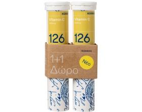 Korres 126 Vitamin C 1000mg Συμπλήρωμα διατροφής για ενίσχυση του ανοσοποιητικού, 1+1 δώρο 2*18 αναβράζοντα δισκία