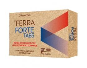 Genecom Terra Forte Συμπλήρωμα Διατροφής για την Ενίσχυση του Ανοσοποιητικού, 20 tabs