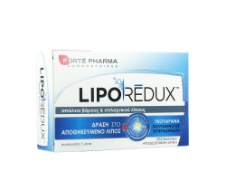 Forte Pharma Lipo Redux Ισχυρό Βοήθημα για Απώλεια Βάρους και Σπλαχνικού Λίπους, 900mg 56 κάψουλες