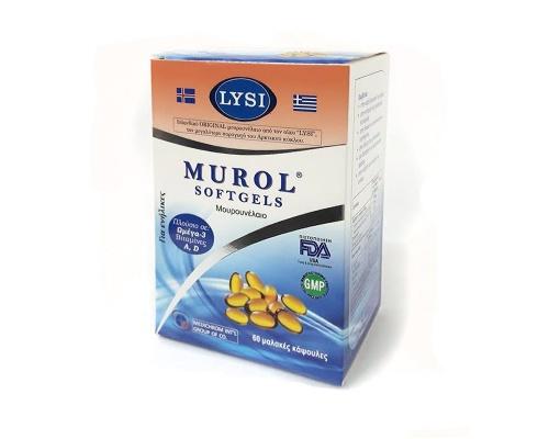 Medichrom Murol Μουρουνέλαιο, 60Softgels