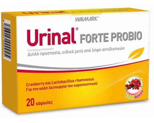 WALMARK Urinal Forte Probio Συμπλήρωμα Διατροφής  Διπλή προστασία με cranberry & Lactobacillus rhamnosus ειδικά μετά τη λήψη αντιβιοτικών 20caps