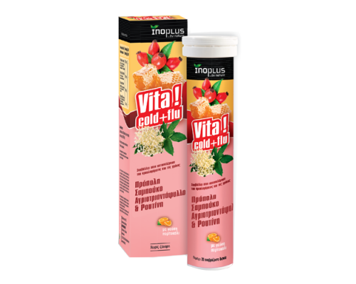 Ino Plus Vita Cold & Flu Συμβάλλει στην καταπολέμηση του κρυολογήματος  20 αναβράζοντα δισκία με γεύση Πορτοκάλι