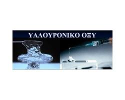 CARE FARM ΥΑΛΟΥΡΟΝΙΚΟ ΦΥΤΙΚΟ ΕΛΑΙΟ 30ml
