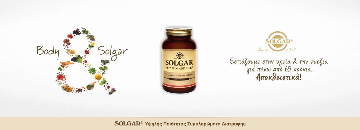 Solgar Vitamin and Herbs