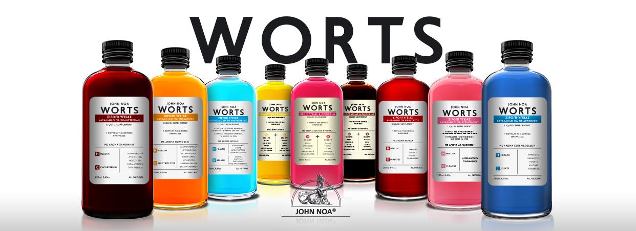WORTS by John Noa